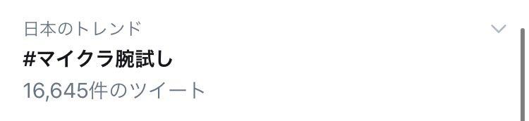 test ツイッターメディア -  :@tomo0723sw :   頭脳王👑ともさん #マイクラ腕試し お疲れさまでした🌟  焦る姿がとても可愛いかったです:;(∩´﹏`∩);: 時々ともさんの黒い笑いも溢れてましたね🤭‼️ 赤ぺんコンビも久しぶりに見れ、他の方との絡みも最高に面白かったです  日本のトレンドにも入ってて嬉しいですね🧸💖 https://t.co/wz9tgyArK7