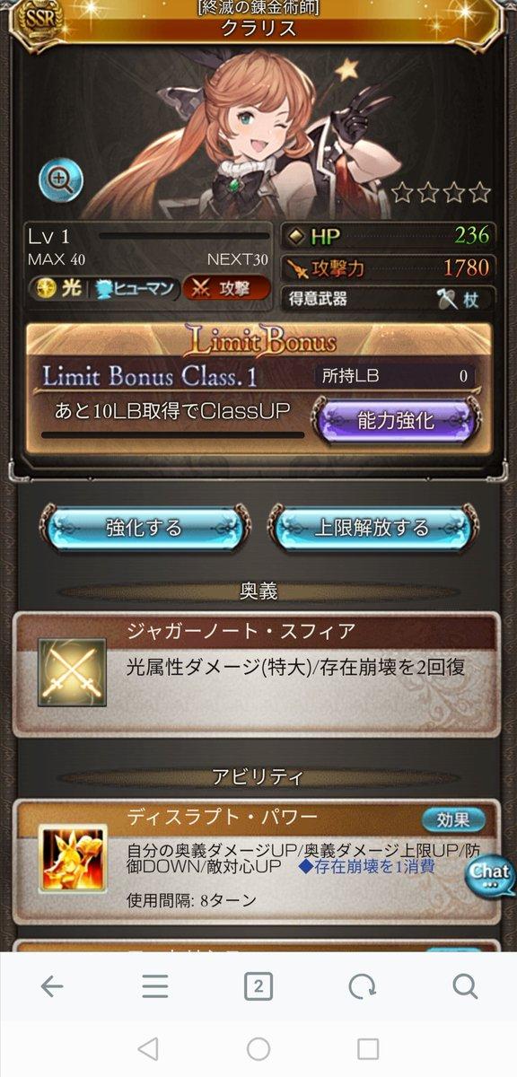 うおおおおお!!! ありがとうございます!