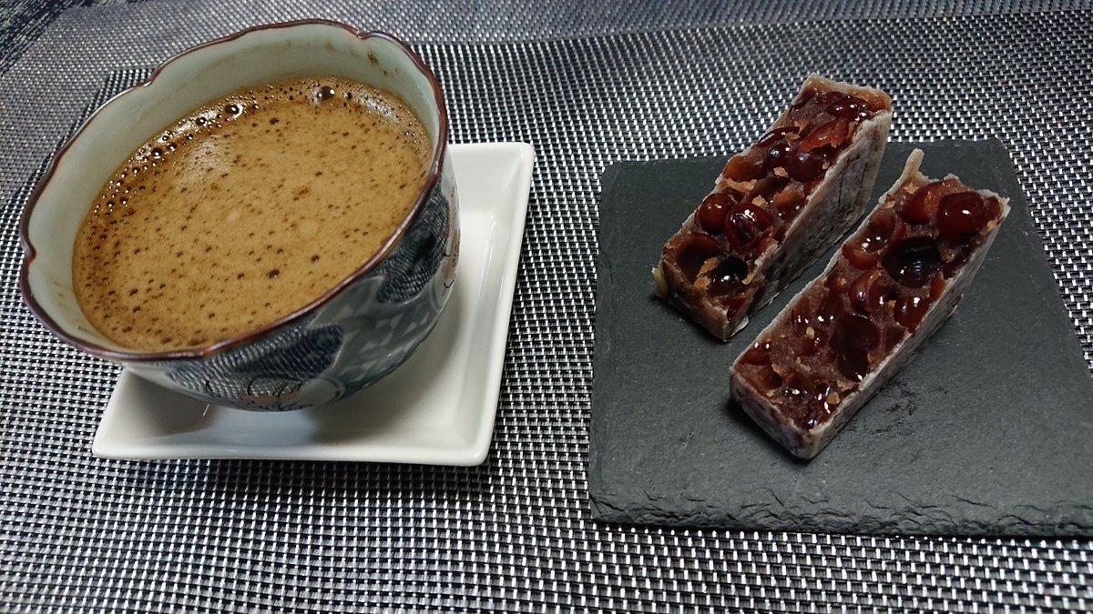 test ツイッターメディア - 宇治茶を使用したほうじ茶ラテに 中田屋のきんつば  北海道は大納言小豆を使用 しっかりとした甘さに 煮くずれしない小豆 美味しゅうございます  今日一日ゆっくりできましたか  #木漏れ日のお茶会 #きんつば中田屋 #中田屋 #kokoro. #omoi #3月29日 https://t.co/mCt1X27wbr