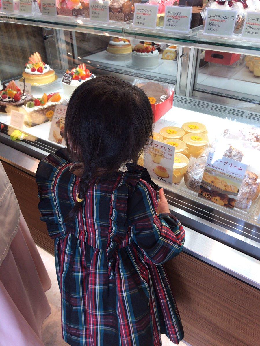 test ツイッターメディア - お宮参りの帰りに気になっていた河内磐船の新ってケーキ屋さんへ。  割とあっさりな感じの落ち着いた味のケーキ。珍しく娘がクリーム食べてたので、お気に召したよう。  バウムクーヘンが美味しいらしいけど、治一郎の方が美味いな。 https://t.co/GxeOr1GOf7
