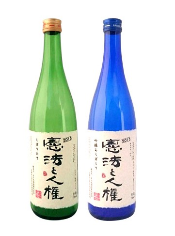 test ツイッターメディア - 五、六年前に京都の佐々木酒造の清酒「憲法と人権」を飲んだことがある。秀逸なラベルをはがしてとってある。酒は普通においしい。京都市中に昔からある酒蔵で、有名な俳優の実家じゃいうことはすでによう知られとるんかもしれん。 https://t.co/KFUsj7r0zP