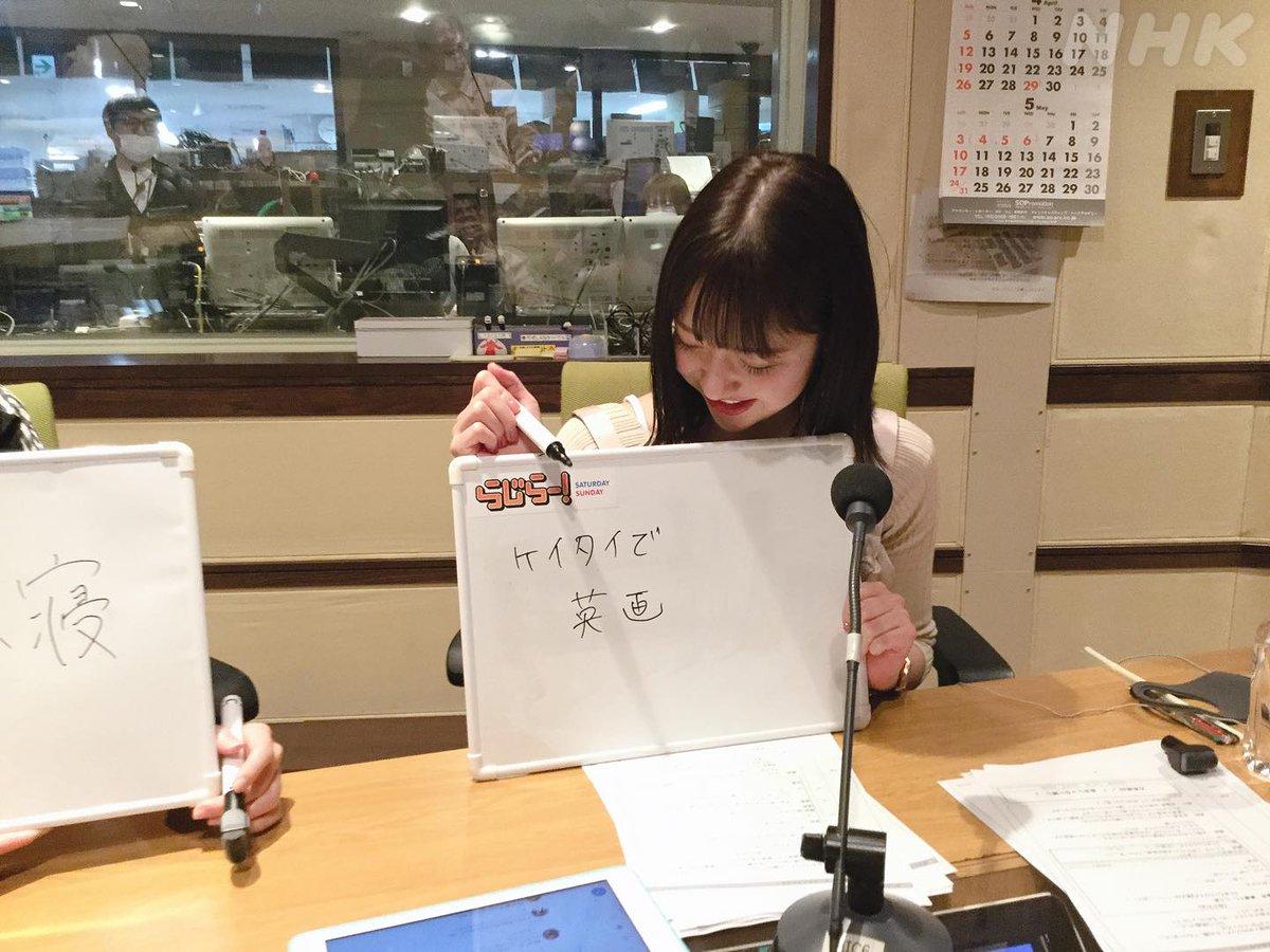 test ツイッターメディア - 【な~るほどザみなみ】の回答で、漢字を思わず間違えてしまったまあやちゃん… みなみちゃんも思わず突っ込んでしまいました笑 まあや「あ!この字見たことある~!」 それが正解の字なんですよ~~!? #乃木坂46 #星野みなみ #阪口珠美 #和田まあや #オリラジ #nhkらじらー https://t.co/lB9NJtpIq4