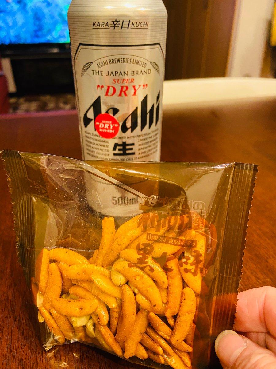 test ツイッターメディア - TBS『噂の東京マガジン』のやってTRYのコーナーで、今日は厚焼きたまごをやっていた。 夕飯は具沢山厚焼きたまごをメインにしようと決めた‼️ 筍や人参はなかったけど、椎茸や長葱、貝割れ大根も入れちゃった。ふわふわで美味しくできた〜👍半分お隣に届けたらビールとおつまみいただいちゃいました。 https://t.co/j6AUk9pnfF
