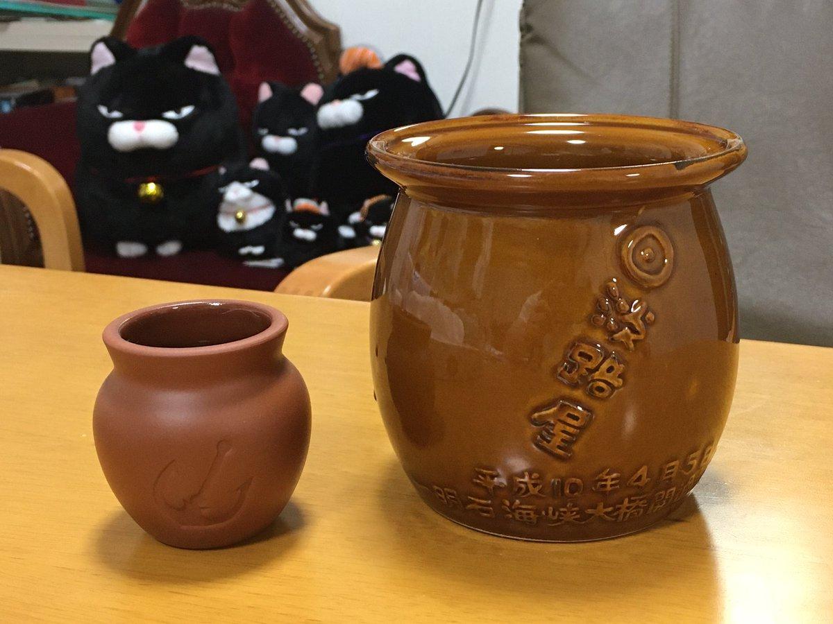 test ツイッターメディア - そしてこの手の容器って捨てられないのよねぇ・・・    神戸プランツのプリンの容器(左側)も小さなタコ壺なのよね。  明石の名物はタコ・タイ・アナゴ!  でも私的には日本標準時子午線。 https://t.co/2iVcVWWo1q