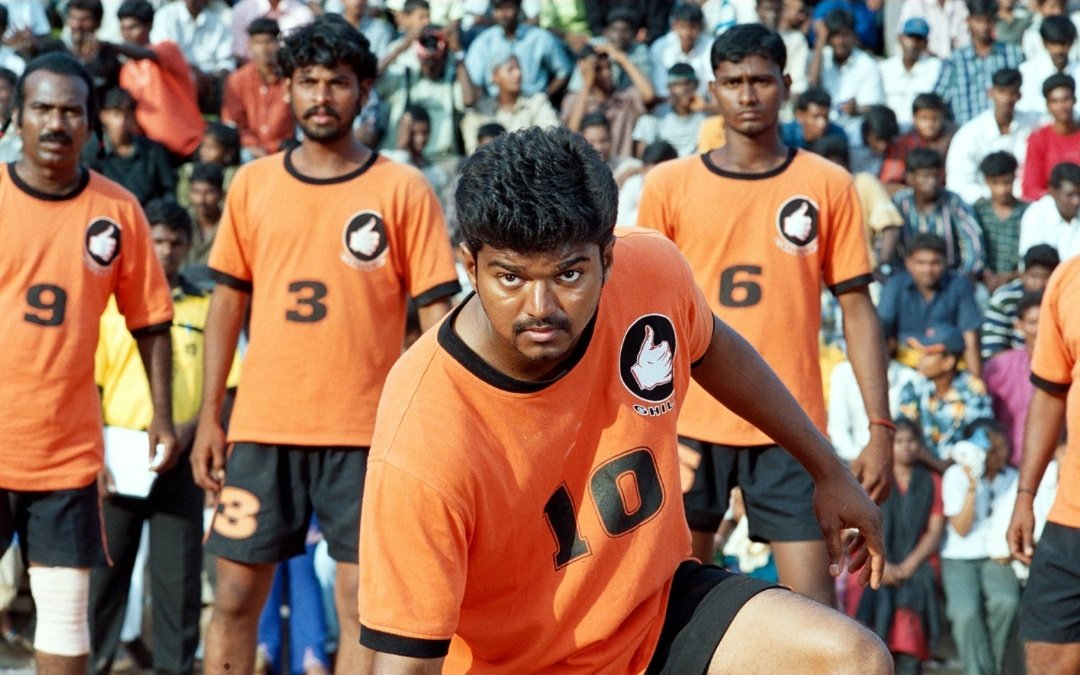 Whether it's #Football or #Kabadi✨  Only #thalapathy can set a trend💥  #Ghilli vera level #MassMovie  #கில்லி #ThalapathyVijay #Master @actorvijay #TicketNewMovies