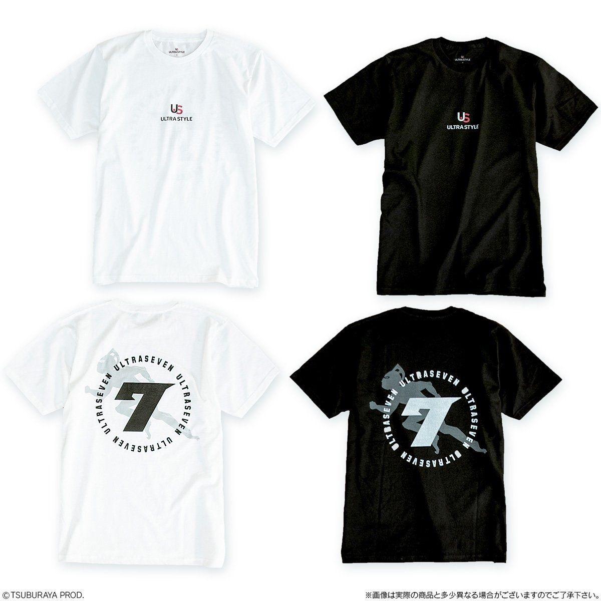 test ツイッターメディア - 【ULTRA STYLE 半袖Tシャツ メンズ】ウルトラマンタイガ/ウルトラマンゼロ/ウルトラマンジード【プレミアムバンダイ予約:3月30日 11時~】https://t.co/7rJKxqchI6【画】 #ウルトラマン https://t.co/bS6JsowMRX