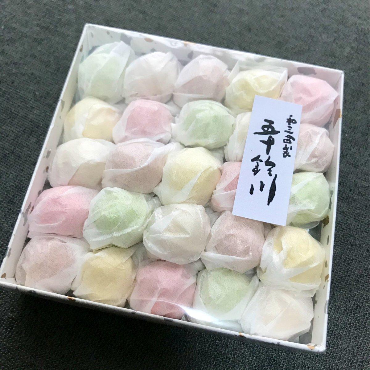 test ツイッターメディア - わーい!和三盆! 砂糖の塊なんだけどすごく美味しいんだよ…! https://t.co/RFsJJ91cxn