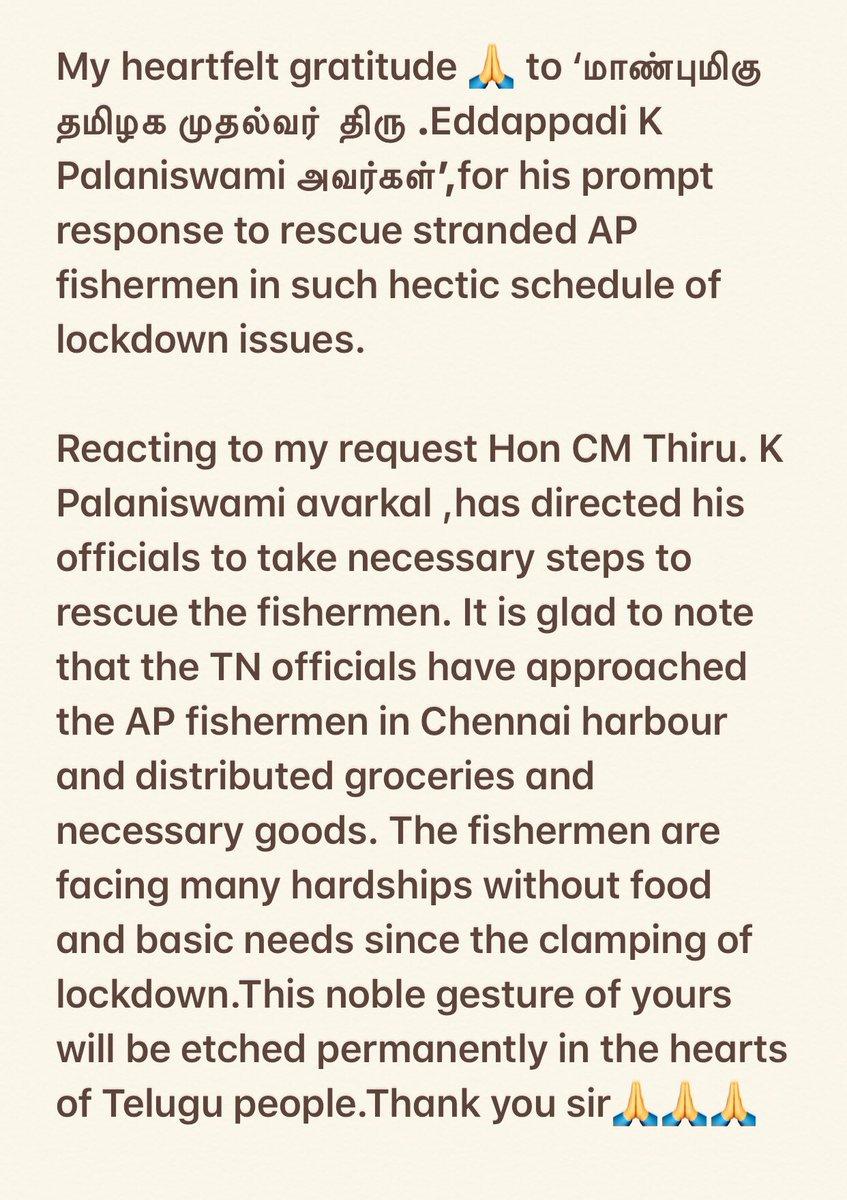 "My wholehearted thanks 🙏 to  ""மாண்புமிகு தமிழக முதல்வர்,  திரு. Eddappadi K Palaniswami அவர்கள்"" for his swift response on stranded AP fishermen.@CMOTamilNadu @chennaicorp"