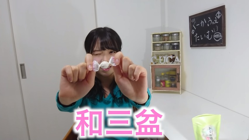 test ツイッターメディア - 学生生活最後なのでくーかちゃんねるを観なおす(15) くーかふぇたいむ 和三盆 私も大好きな和三盆を紹介している動画! 和三盆が給食にでるとか香川県民羨ましい… ふわ~って優しい甘さが広がるからいいんですよね~ ばいこう堂さんにて買えます! #くーかふぇ https://t.co/ktL18oKZtC https://t.co/9t70ULg1r8