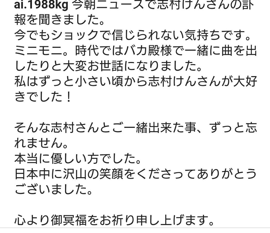 test ツイッターメディア - 【加護亜依Instagram】 https://t.co/2gRa5uvMoo #志村けんさん安らかに https://t.co/EpzacxGagX