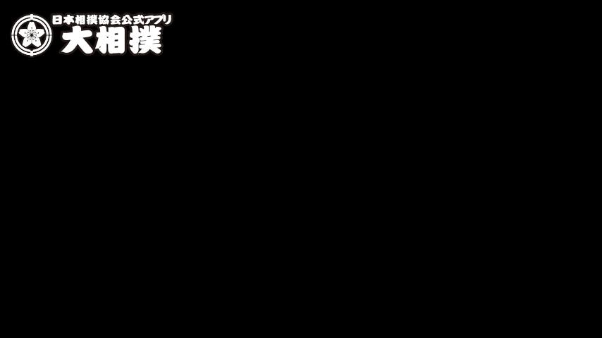 test ツイッターメディア - …ふー。  豪栄道対日馬富士 優勝決定戦 平成二十九年九月場所千秋楽 #大相撲アプリ https://t.co/XtFxSgg5N6 https://t.co/2fsXY4UGBI