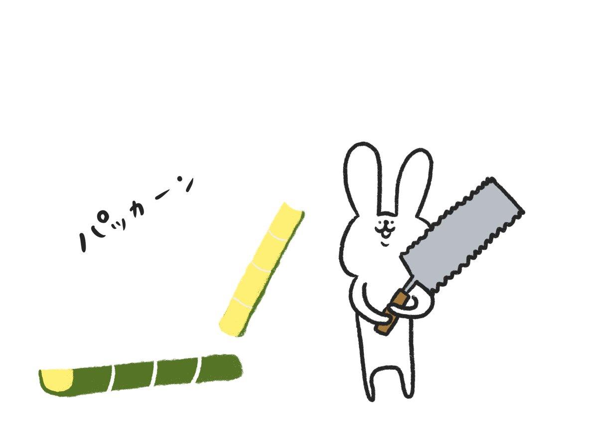 test ツイッターメディア - 🌿1コマ漫画『森のダイバーシティ』第8話 そしてウサギはさらに竹を半分に割りました。 #1コマ漫画 #イラスト #ボッチャ #森のダイバーシティ https://t.co/bAQwIFyY85