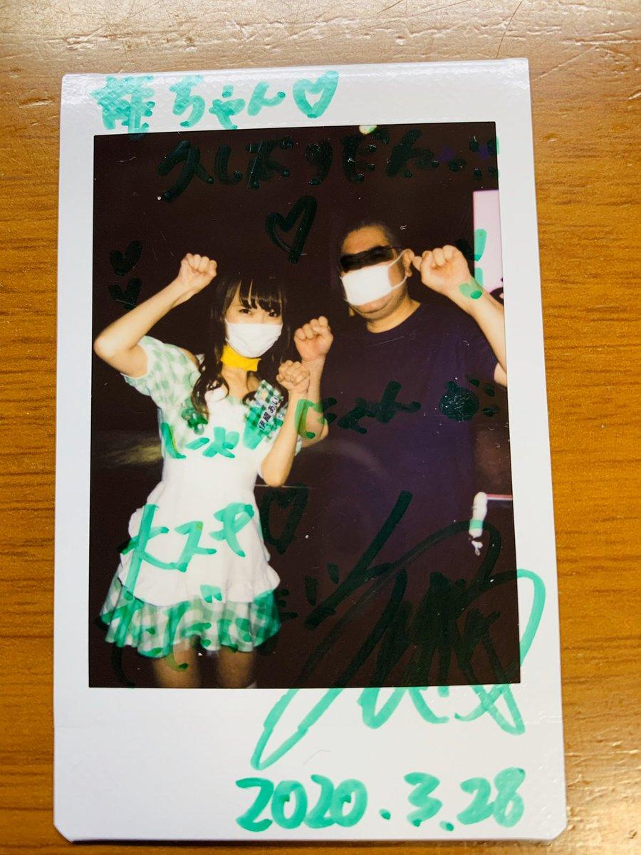 test ツイッターメディア - @clears_mizuki 俺も昨日初めて伊織あいさんと会ったよ‼️😆初めて喋ったけど、話しやすくて、なかなかええ人やった☺️ https://t.co/a4RZrp97yI