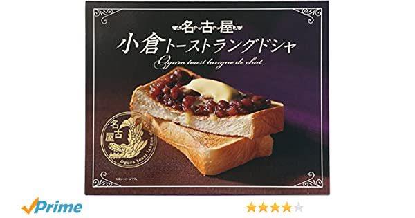 test ツイッターメディア - @The_Owata なぜか和菓子が多い名古屋みやげだけど、洋菓子ならこの辺おいしかったよ! 『名古屋ふらんす』は餅入りのブッセだな!季節ごとに限定の味も出てるはず! https://t.co/JJp0iKVlOU