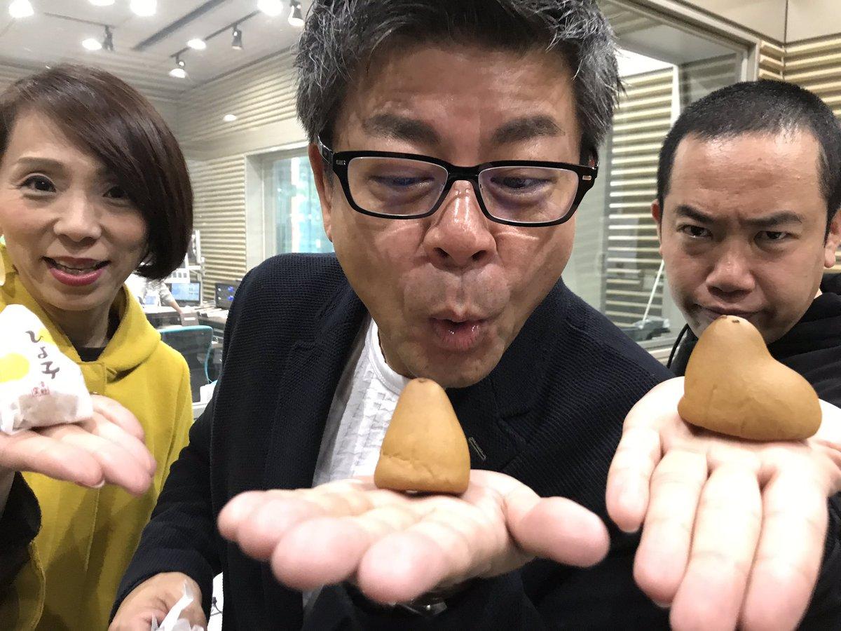 test ツイッターメディア - #RKBeWithYou   超プレゼントウィーク‼️ #ウメ子食堂 で、 本日もプレゼント‼️ #ひよ子 #桜ひよ子 たくさん食べれますよ❣️ ぜひぜひ、応募してね! キーワードは、radikoでウメ子 メールか、FAXで! umeko@rkbr.jp 092-844-8844 ですよー! https://t.co/JPtCmEr57t