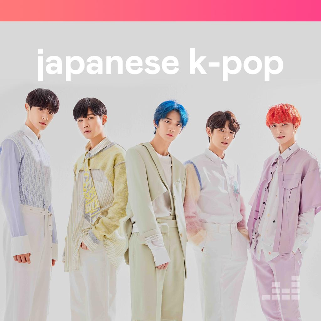 💟Japanese K-Pop playlist💟 男性5人組グループ、#CIX ( #シーアイエックス)が Deezerの『Japanese K-Pop』プレイリストのジャケットに登場💘彼らのデビュー・シングルは明日4/1に発売です😍 日本語で歌われているK-Popを楽しみましょう🙌🏼 🎧  @CIX_twt @wmj_intl
