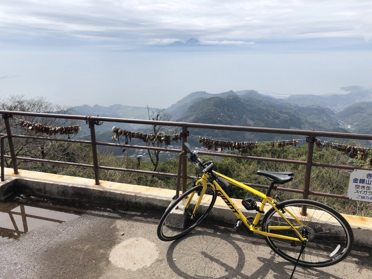 test ツイッターメディア - 金峰山ヒルクライム🚴♀️ 頂上でナッシー置いてきました😆 https://t.co/iApcoOSxPA