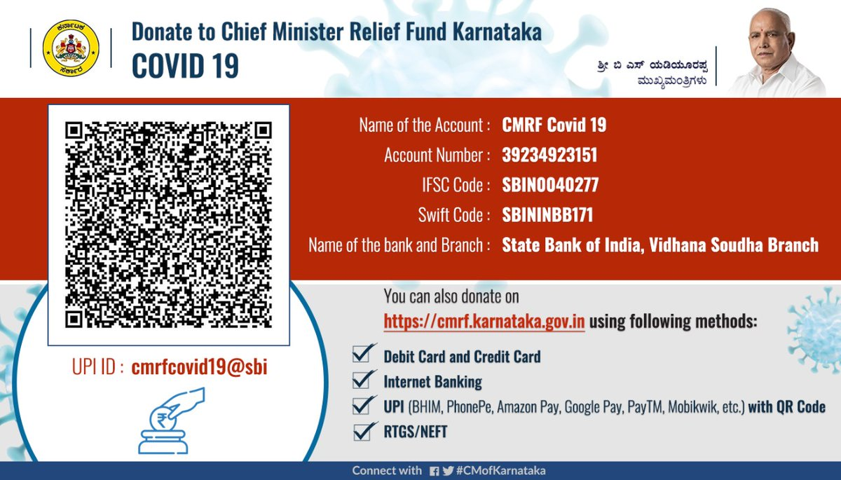In times of crisis, every rupee counts. And this pandemic that we are facing needs us all to do our bit to save lives and stop the spread of #Corona in the state. I hereby request all our citizens to donate generously to the 'CMRF Covid 19' funds. #KarnatakaFightsCorona https://t.co/sTCLnTPLde