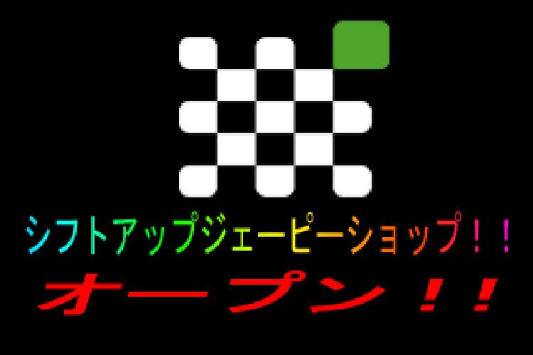 test ツイッターメディア - 魔王候補生のみなさん、おつかれっす~  4月1日の0:00から、シフトアップジェーピーショップというのがオープンしたらしいっすよ~ 注目の商品は「デスティニーチャイルド外伝」っす!  詳しくは公式ブログをチェックしましょ~ https://t.co/ueNVfO6APy  #デスチャ https://t.co/yXXRSv8uH6