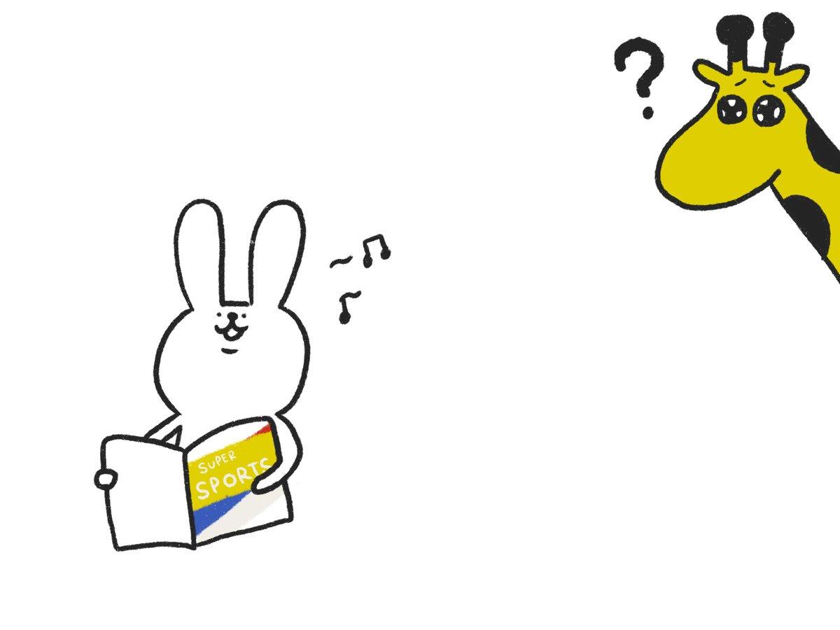 test ツイッターメディア - 🌿1コマ漫画『森のダイバーシティ』第9話 キリンは私に任せろと言ったウサギの様子を不安げに見つめています。 #1コマ漫画 #イラスト #ボッチャ #森のダイバーシティ https://t.co/Um8npqXWq9