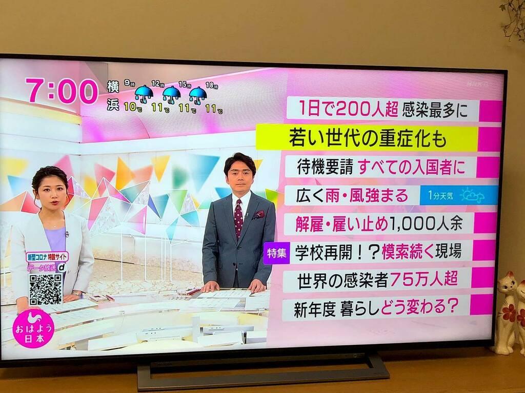 test ツイッターメディア - 4月改編によるNHK女子アナ人事は人生最大の関心事の一つだが、おはよう日本の桑子さん、ニュース9の和久田さんと朝と晩は鉄壁。上原さんのニュース7の前には林田さんの首都圏ネットワークもあるし一日中ニュース観て人生終わりそうだ。 https://t.co/KKVWTD1MU9 https://t.co/WuMlI9HUdK