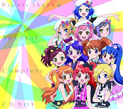 test ツイッターメディア - Prizmmy☆ - BOY MEETS GIRL / プリティーリズム・スペシャルコンプリートCD BOX [Disc 9] / 小室哲哉 #nowplaying #こぶぷれ https://t.co/aNOgWJjFUn