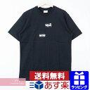 test ツイッターメディア - Supreme×COMME des GARCONS SHIRT 2018AW Split Box Logo Tee シュプリーム×コムデギャルソンシャツ スプリットボックスロゴTシャツ ブラック サイズM 【200401】【中古-A】 [楽天] https://t.co/28zueW1CEY #RakutenIchiba https://t.co/Wt3xYOZZZ0