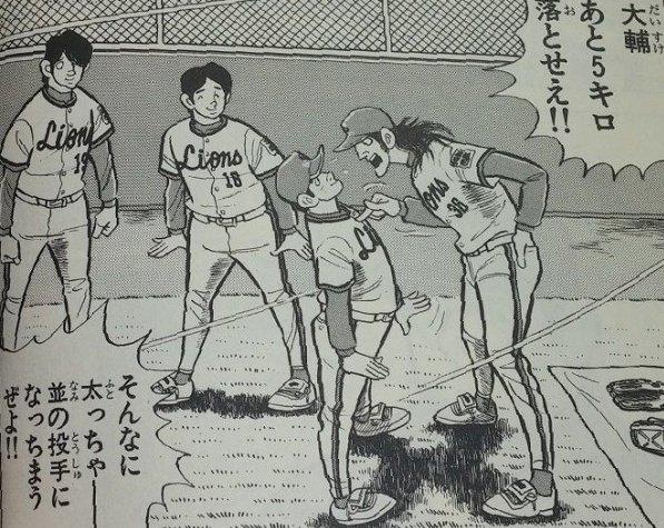 test ツイッターメディア - 36はデニーさんで 16は潮崎さんで 19は森慎二さんか  名選手だらけやな https://t.co/EVq8VmyxJJ