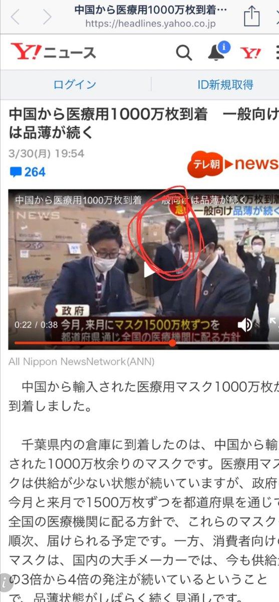 test ツイッターメディア - 友達の宮崎謙介さんがこんなに良い事をボランティアでやっていた。  こういう人がもう一度政治家やれば信用できるんだけどなぁー  凄いなぁー  でもあの人芸能界の方が楽しいから政治家に戻らないだろうなぁ。 https://t.co/5yXJl9KWFO