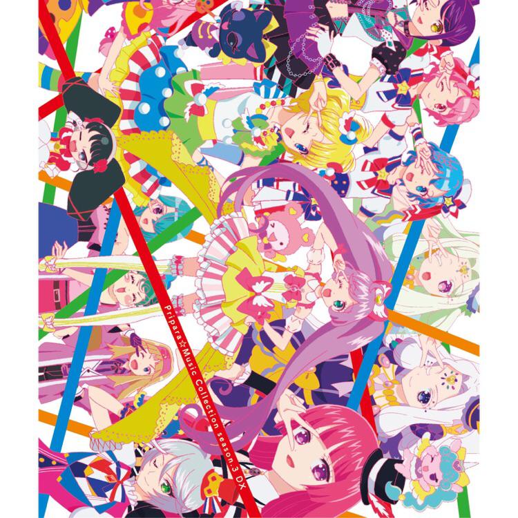 test ツイッターメディア - #nowplaying 田中美海 - かりすま~とGIRL☆Yeah! / プリパラ☆ミュージックコレクション season.3 https://t.co/8kjwlXV0IW