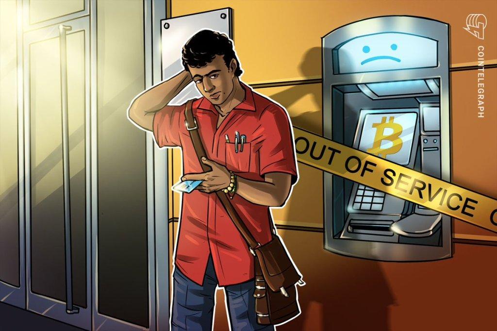test ツイッターメディア - ビットコイン・デポット、米国一部の仮想通貨ATMを一時停止 新型コロナ対策で https://t.co/jiQ5eDxRCi https://t.co/IKtsL79EL5