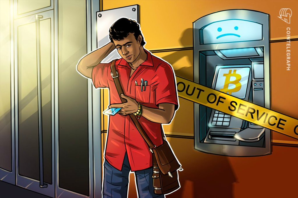 test ツイッターメディア - ビットコイン・デポット、米国一部の仮想通貨ATMを一時停止 新型コロナ対策で https://t.co/Mvggm0MrvV https://t.co/MTlBIZAaq7