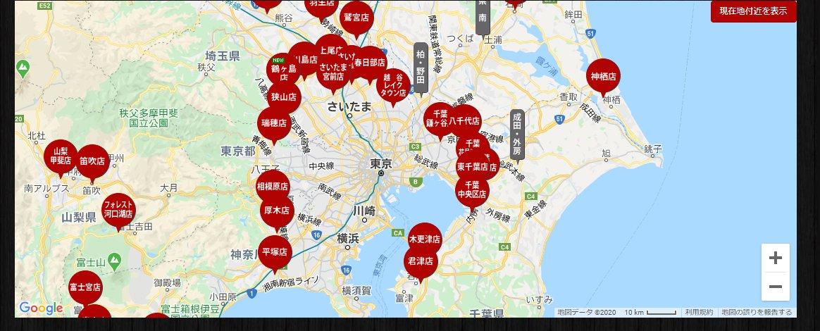 test ツイッターメディア - どうして東京に山岡家はないのだ!プンスコなのだ! https://t.co/FVc3CAZ7dH