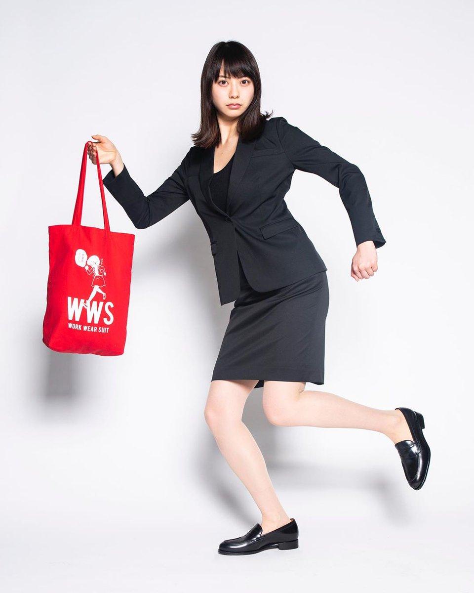 test ツイッターメディア - workwearsuit Instagram https://t.co/fufMamWJor 「スーツに見えますが、作業着です。」 .  4月6日(月)よりNEWoMan新宿にて初の単独ポップアップを行います。  モデルは山下リオさんにお願いをしています!  Reika HiguchiさんInstagram https://t.co/n4GoILjxtI https://t.co/9bxh7D00o7