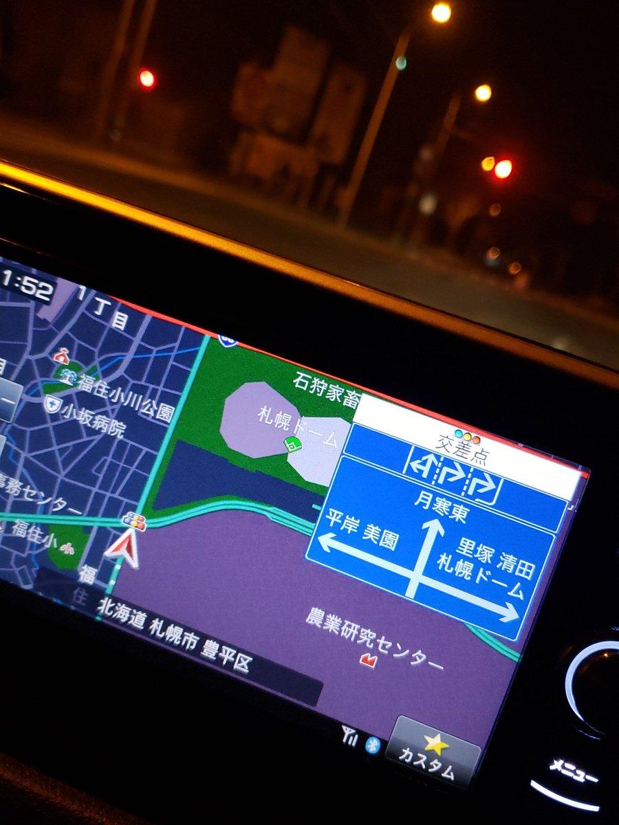 test ツイッターメディア - 札幌ドームの道に出たので家向かいます https://t.co/US2kCgL7xJ