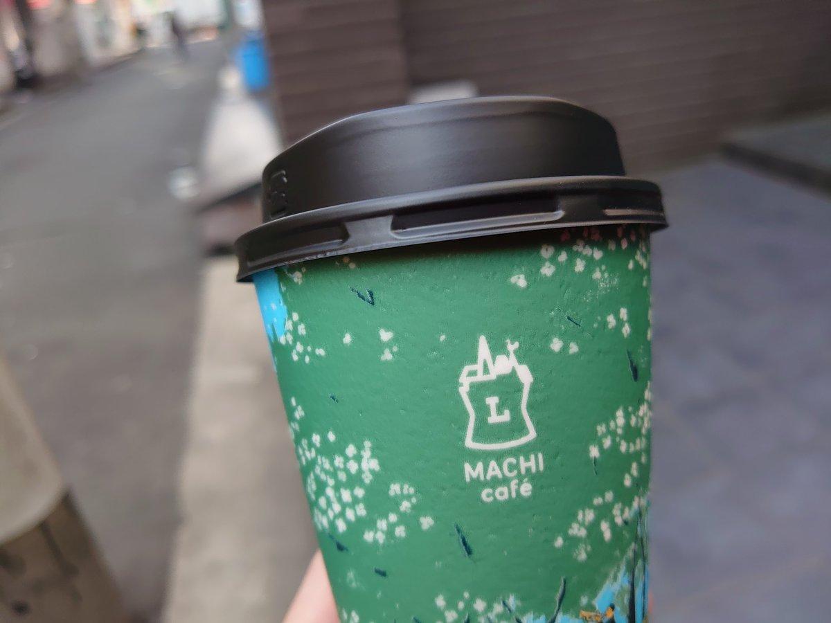 test ツイッターメディア - @ishter4510 で…もう起きてるとは!!スゴー コーヒー飲んでがんばりまーす(^^;)あっ今ユースキン買ってみました~ https://t.co/pXR3CRhp7d