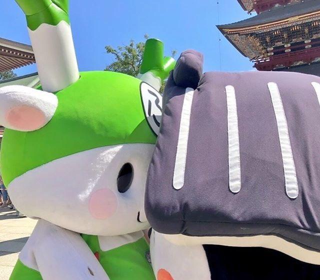 test ツイッターメディア - @Tochi_suke ハピハピバースデイ♪ほれっ!Y(つo≧ω≦o)Yつハピバネギケーキ☆またとち介にいっぱいいっぱいぎゅ〜ってするねぇ!次に会える時まで、げんげんげんきにばんがろ〜!Y(o0ω0o)Y https://t.co/bzaKZb7Ul4