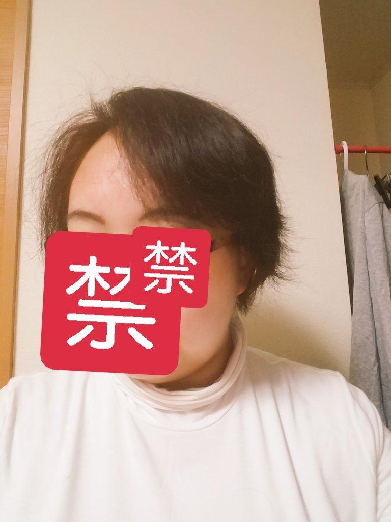 test ツイッターメディア - でも、病院は行かなくてはパニックになる😭後、美容院はやってるらしいから、髪の毛伸びたので~(*>∀<*)ノ ついでに赤茶けた色にまたしようかな~(*>∀<*)ノモチっ❗髪型は‼️変わらず、平手友理奈ちゃんで~(*>∀<*)ノ  ↓右が楽しみに待ってた一輪挿しの花瓶と今のウチの髪型😅テチより少し長い💦↓ https://t.co/xxxZfIrH1D