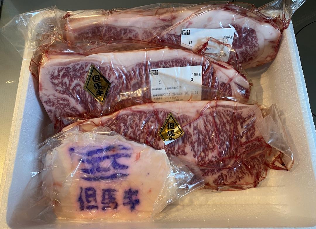 test ツイッターメディア - [藤あや子]  但馬牛♪: かしまし娘の庄司歌江師匠から頂いた但馬牛をステーキにしましたガーリックライスと一緒に但馬牛はとっても柔らかくてジューシー高級なお肉を食べてめちゃくちゃ元気が出ました感謝🙇🏻♀️ https://t.co/mqeHnAVSyU https://t.co/Dkw47OLrQ4