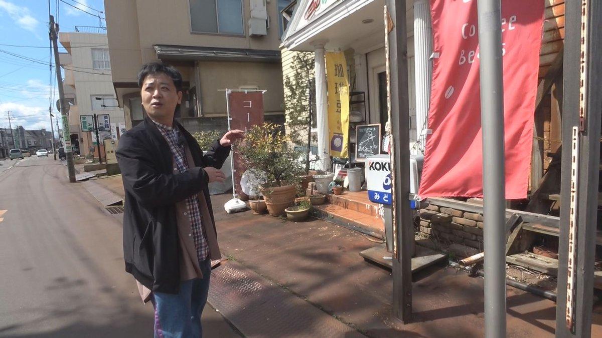 test ツイッターメディア - 今週の特集はうしろシティ・金子学さんの「この街で学ぶ」。今回は長岡駅周辺で、文房具屋さんなのにコーヒー屋さん。不思議な看板のスイーツ店。タピオカドリンクの新たなかたちについて学びます。スタジオゲストは、Negicco・Nao☆さんです。土曜午前10:50放送。 #八千代ライブ https://t.co/xGXZgFe7Vm