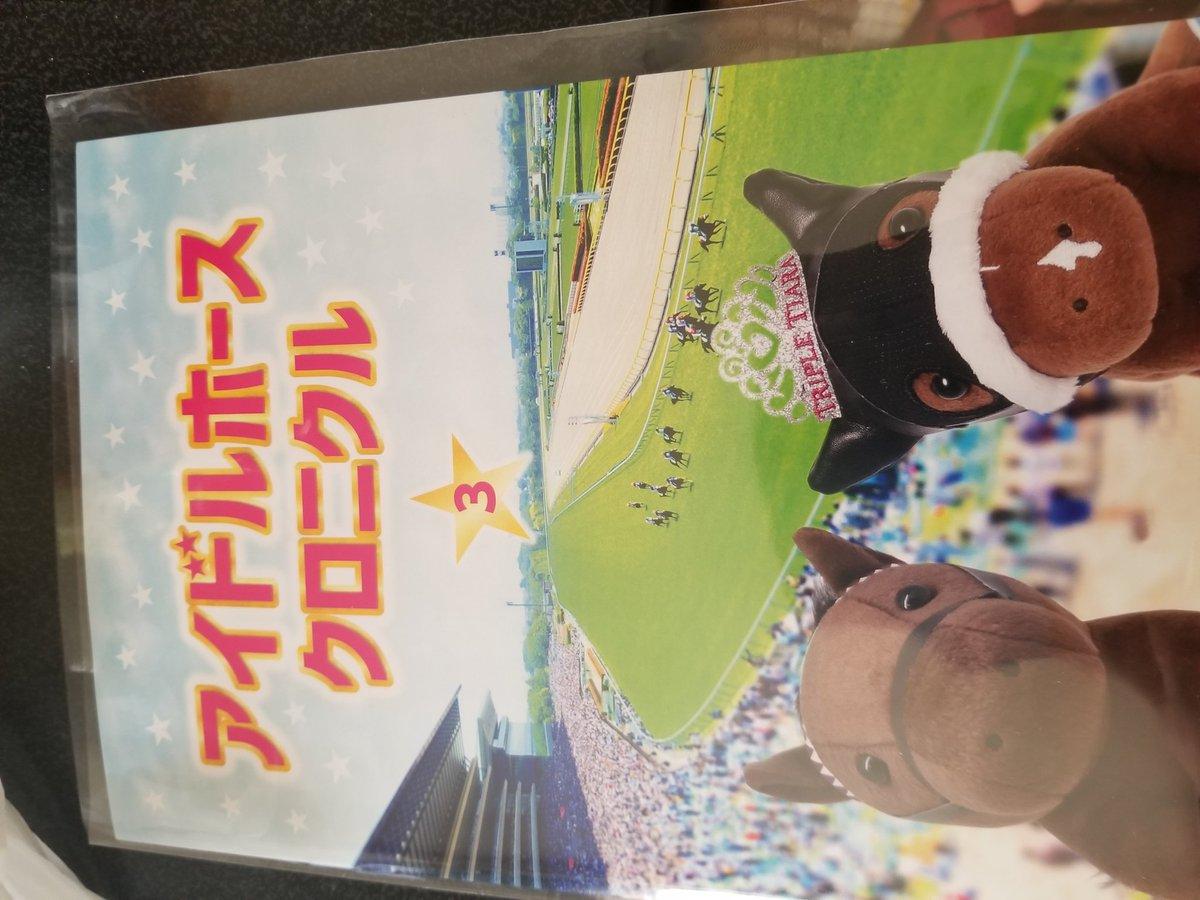 test ツイッターメディア - とりあえず高松宮記念グッズ到着。次は大阪杯グッズが近いうちに。そして今週末も桜花賞グッズ、来週は皐月賞グッズz https://t.co/QSSEnOIjoB