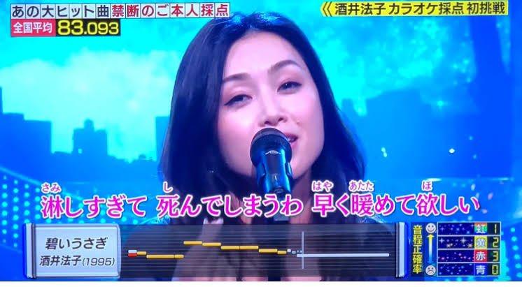 test ツイッターメディア - 酒井法子さんの『碧いうさぎ』覚えたいんよなぁ〜〜〜〜〜〜〜〜〜〜〜〜〜〜〜〜〜〜〜〜〜〜〜〜〜〜 手話も覚えたいし〜〜〜〜💓💓💓💓 やっぱり酒井法子さんスタイルもいいし、美人さんだなぁ〜……… https://t.co/6R5B4DHjkf
