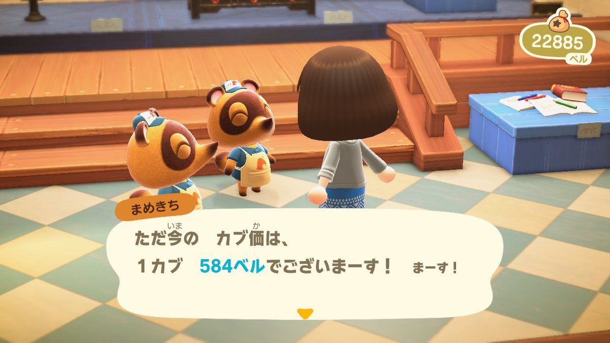 test ツイッターメディア - 熱盛!!!! #どうぶつの森 #AnimalCrossing #ACNH #NintendoSwitch https://t.co/8m4feech5V