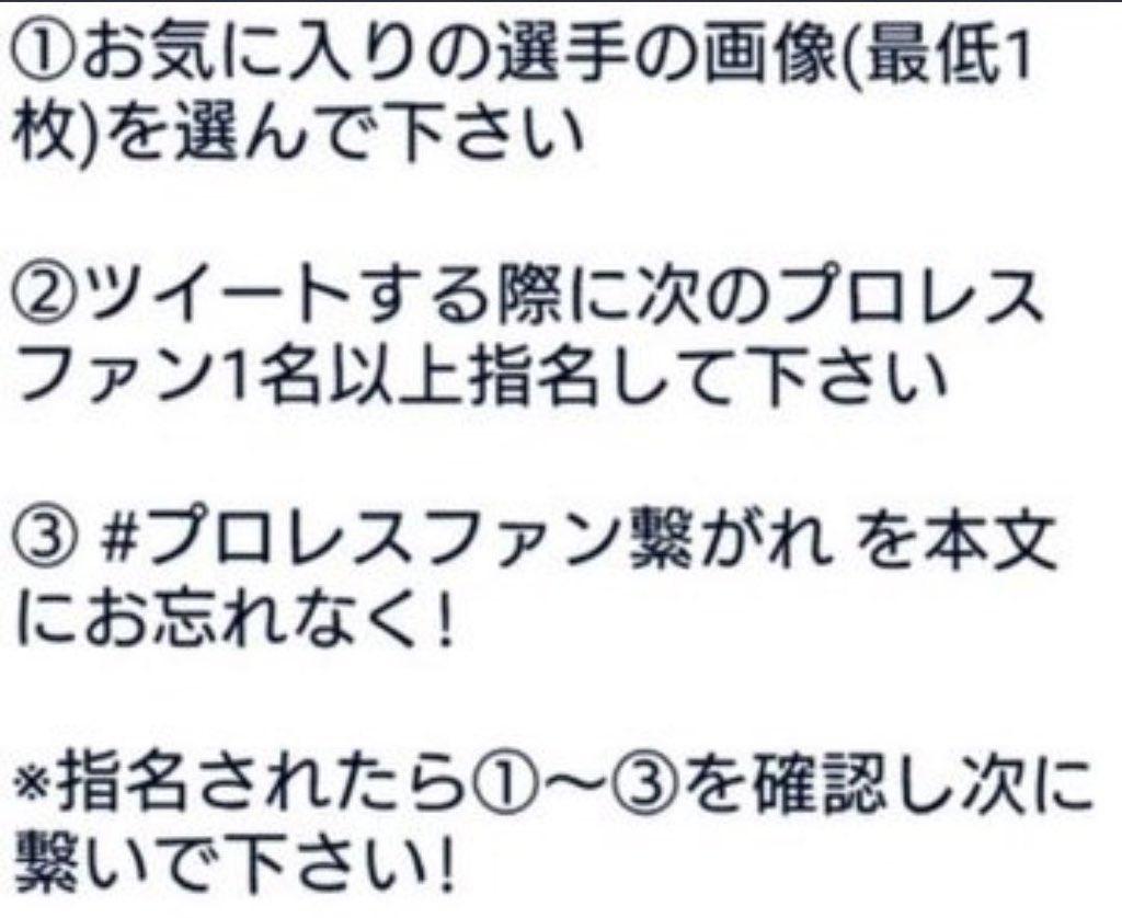 test ツイッターメディア - はるちゃん( @ooknhr )バトンどうもありがちょ😚💚うれしい!  お気に入りの選手…たくさん居るけど、やっぱりこのお二人かな☺️🎈💚 大変な状況だけど、おうちで新日本プロレスワールド見まくろう〜っと👀✨  お次はちこさん( @CUMi93KUMi )お時間ありましたらお願いします🍃💕 https://t.co/CojWZI6RRb