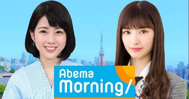 test ツイッターメディア - 【悲報】AKB48武藤十夢アベモニのお天気コーナーが休止…【AbemaMorning】 https://t.co/ZaRJB84sky https://t.co/cPAgWFj66u