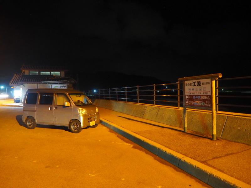 test ツイッターメディア - 2020.03.13 道の駅江刺で車中泊 を投稿しました。 #エキサイトブログ https://t.co/LQn9agDp1L https://t.co/SDP00Vwpj6