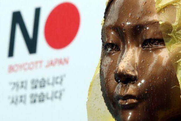 test ツイッターメディア - 韓国の7つの政党、慰安婦合意の10億円を日本に返還するよう促すことで同意=韓国の反応 ⇒ https://t.co/p9PReSZXeR https://t.co/z4E0h40BJF