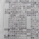 2020-05-05 -07 縦読み