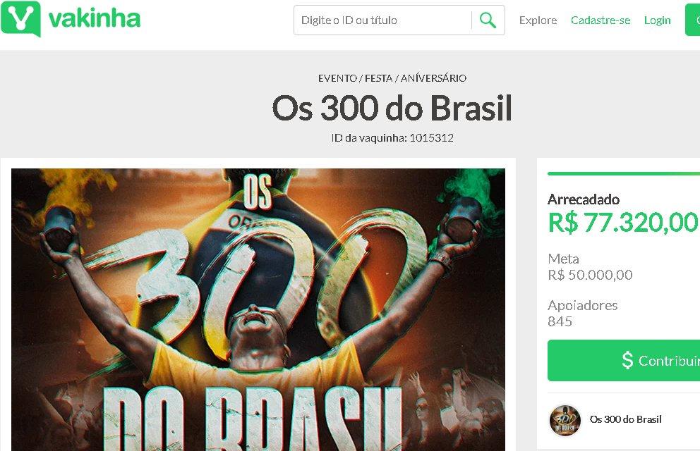 Oii @vakinha, tudo bem? Realmente achamos importante as campanhas de arrecadação online para projetos sociais, como o @CUFA_Brasil, mas acreditamos que todas elas visam defender a democracia brasileira, propósito contrário da campanha abaixo: PFV BLOQUEIEM✊ #Reais300kdoBrasil