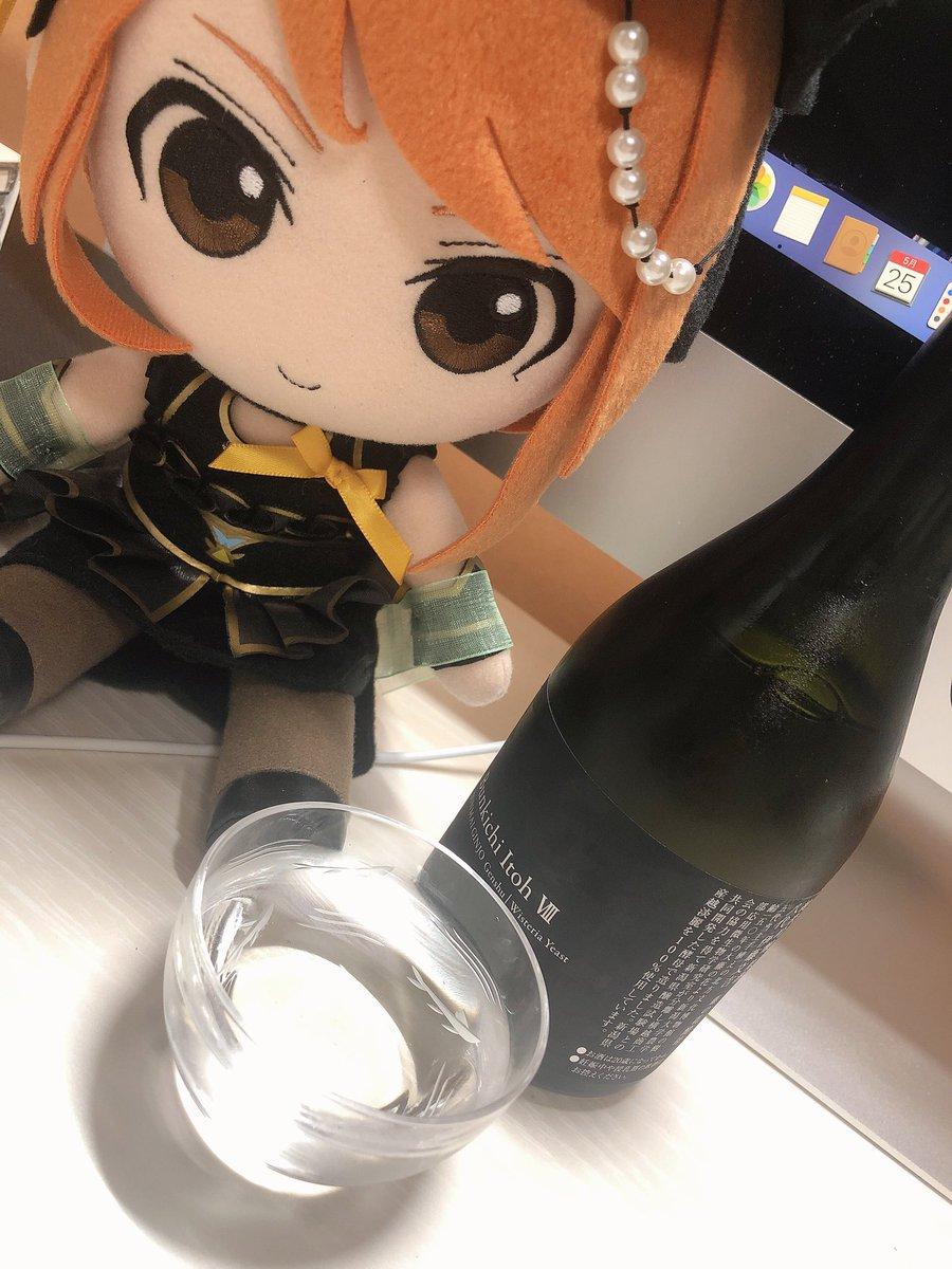 test ツイッターメディア - 加蓮の復刻イベントも終わったので!打ち上げ~☺☺ 市島酒造さんの日本酒をいただくよ! https://t.co/Qad2BhJAH3